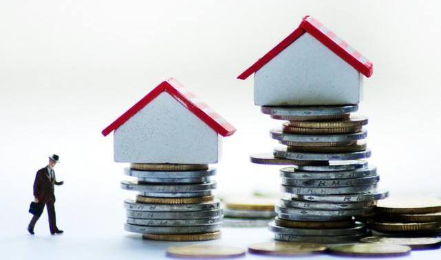 在北京怎么贷款?北京买房贷款条件有哪些?