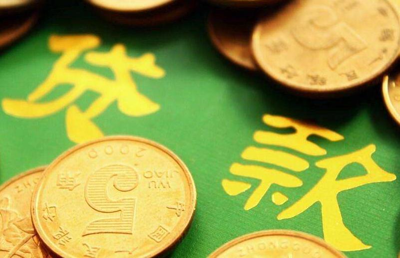 去银行贷款需要什么手续?没收入个人能向银行贷款吗?