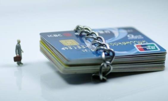 信用卡逾期记录怎么消除?信用卡逾期后还能用吗?