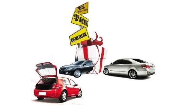 汽车贷款需要什么条件?贷款买车需要什么手续和流程?