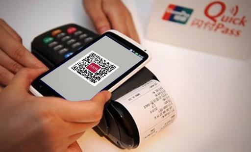 支付公司纷推开发票类产品 新的行业标配?
