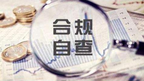 京沪粤三地P2P已完成自查 正式启动自律检查