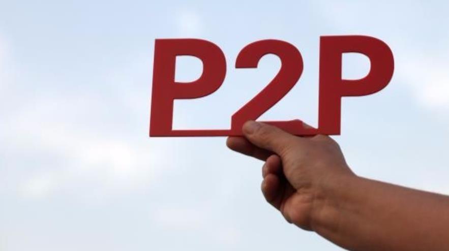 注意注意!多家P2P被侦查,涉嫌非法集资与自设资金池