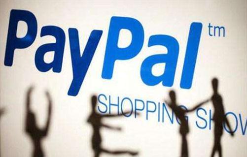 PayPal因涉庞氏骗局遭起诉 被索赔500万美元