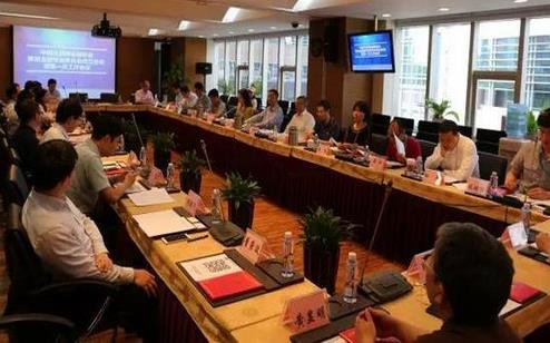 中国互联网金融协会成立移动金融专业委员会